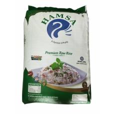 Hamsa Raw Rice 25kg