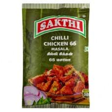 Sakthi Chilli Chicken 65 Masala 50g