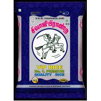 Sivaji Boiled Rice - Bag Packing 5-25kg
