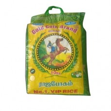 Gold Coin Boiled Rice 10kg