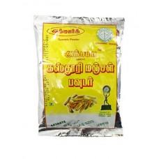 Akshaya Kasturi manjal Powder 40g