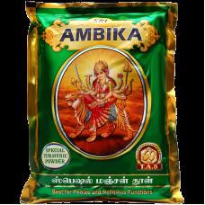 Ambika Turmeric powder / Manjal thool 40g