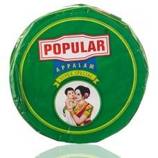 Popular Appalam 225g